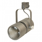 PROJECTEUR LED SUR RAIL 35W 4200K